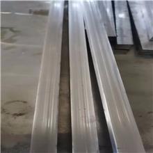 铅锑锡合金块保险电解可熔纯铅块挤压铅条浇铸铅砖可定制尺寸加工