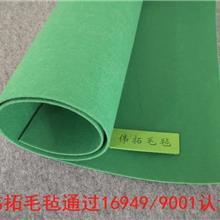 【针刺毡】材质以化纤为也可和羊毛配比针刺生产不同密度羊毛毡化纤毡