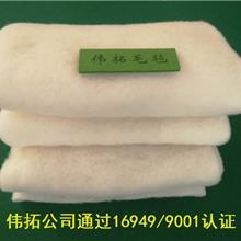 工装用羊毛絮片 羊毛涤纶混纺絮片 羊毛棉 羊绒被细羊毛填充 工业毛毡制品