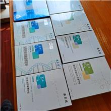 敷尔佳面膜代理|保湿面膜|保湿补水面膜|胶原蛋白面膜|美容护肤加盟店