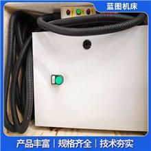 镗孔机电控箱 镗孔机配件 蓝图镗孔机配套设备报价