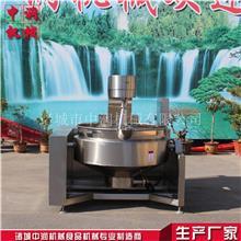 南宁螺蛳粉底料调味料炒制机器 酱料搅拌炒锅