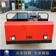电动工具车 7米8米厂区固定平板搬运车 生产厂家可定制