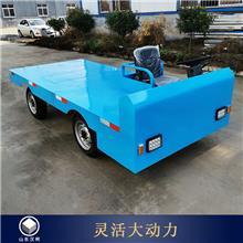 电动工具车 3米5米载重四轮运输车 承重性强
