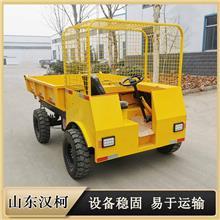 工地电瓶车 2吨4吨方向盘定制平板搬运车 支持定做 汉柯