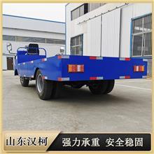方向盘式仓库拉货车 3米5米砖厂电动平板拉砖车 加厚钢板