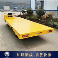 3吨5吨厂区移货平板车 重型转运电动工具车 品牌厂家 汉柯