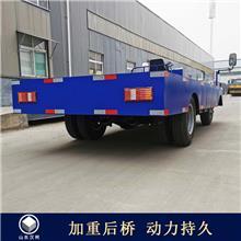 工厂用电动工具车 定制100吨厂区设备平板车 支持定做 汉柯