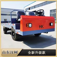 方向盘式平板运输车 车间货物电动周转运送车 生产厂家 汉柯