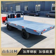 50吨装卸货车 厂区内电动运输倒货车 动力强劲