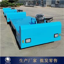 可定制平板搬运车 2吨4吨车间电动工具车 厂家供应 汉柯
