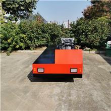 大吨位平板电动车 四轮平板货运车 厂内电动平板车 尺寸支持定做
