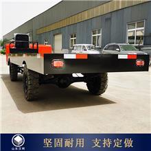 厂内电动平板车 3米5米重型运输搬运车 加强载重