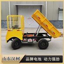 2吨4吨方向盘定制平板车 物流厂区电动拉货周转车 耐用快捷
