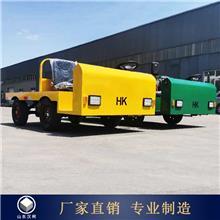拉货电动平板车 方向盘式运输搬运车 灵活省力
