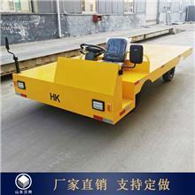 方向盘式运输车 工业级电动搬运工具车 厂家供应 汉柯