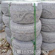 青石木柱底座 艺鼎石雕 生产庭院雕花鼓钉仿古柱脚石 可定做
