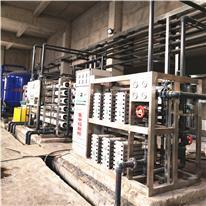 超纯去离子水设备 厂家直达超纯水设备 超纯水设备价格