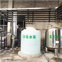 超纯水处理设备 超纯水设备供应 超纯水设备批发零售