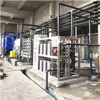 edi工业超纯水设备 超纯水设备 超纯化水设备系统 节能环保