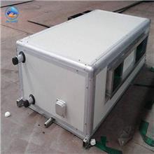 德州新风空调机组专供 组合式空调机组 商用屋顶式空调机组