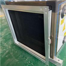 组合式净化空调机组 组合式新风空调机组厂家直供