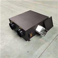 低噪声双向流新风换气机_吊顶式新风换气机组 厂家定制