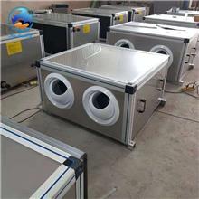 空调设备厂家供应屋顶式空调机组 直膨式空调机组 全新风空调机组