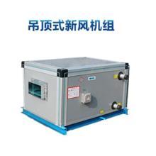 山东吊顶式空调器_净化空调箱_大型组合式空调机组厂家定制