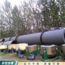 供应价格 二手卧式干燥机 回转滚筒干燥机 隧道式杀菌干燥机