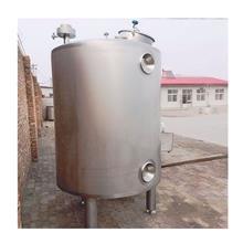储水罐储油罐不锈钢储罐 型号多环保运输设备 厂家支持定制 抗冲击防腐蚀
