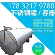 通风净化空调制冷pp净化塔 废气处理净化 使用寿命长