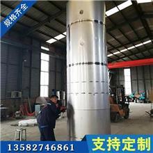 pp废气处理喷淋塔 空气净化空调制冷 空气脱硫净化洗涤塔脱硫塔