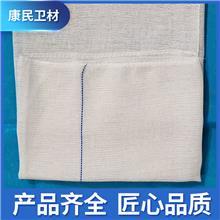 康民 医用纱布块批发 脱脂抽边纱布块现货直供 显影纱布块厂家直售 各种规格 支持定制