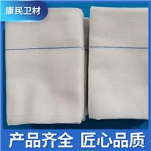 康民 多规格显影纱布块供应 抽边纱布块大量现货直供 医用脱脂纱布块厂家直销 量大从优