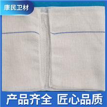 康民卫材 显影纱布块批发 抽边纱布块现货供应 医用显影纱布块各种规格 型号齐全