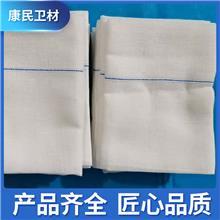 康民 显影纱布块现货批发 医用脱脂纱布块直供 抽边纱布块各种规格 型号齐全 支持定制