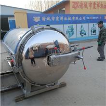 电脑全自动热水顶喷杀菌锅 水果罐头杀菌锅 肉类罐头高温杀菌釜