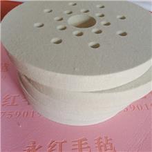 吸油抛光清洁处理毛毡轮 陶瓷面板划痕抛光羊毛轮 永红生产定制厂家
