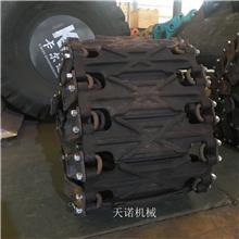 锻打装载机防滑履带板 铲车用轮胎防滑链 厂家二代新品