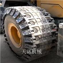 徐工50装载机轮胎保护链 铲车用轮胎防滑链