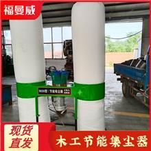木工集尘器 木工水泥除尘布袋 布袋吸尘器