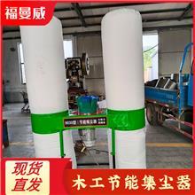 木工布袋吸尘器除尘器 工业木屑集尘器 大功率移动式吸尘器