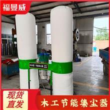 木工工业木工吸尘器 工厂车间粉尘 布袋吸尘器 除尘器大功率