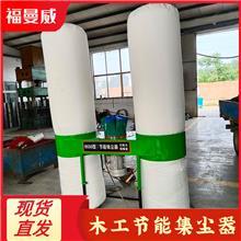 木工吸尘器 双桶布袋木工吸尘器集尘器 布袋吸尘器