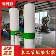 木工吸尘器 3KW吸尘器 双桶移动布袋式吸尘器