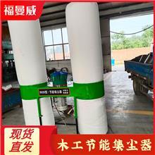 移动式双桶布袋吸尘器 打磨砂光除尘器 家具木工粉尘集尘器
