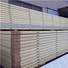 冷冻设备 防火隔热材料 库板厂 聚氨酯夹芯板 聚氨酯板设备 铝板冷库