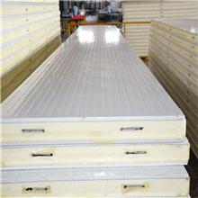 冷冻设备 活动冷库 小型冷库库板 冷库板规格 冷库板批发