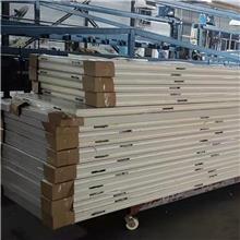 冷冻设备 活动冷库 小型冷库库板 冷库板批发 冷库板价格 冷库板厂家